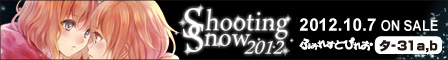 Shooting Snow 2012