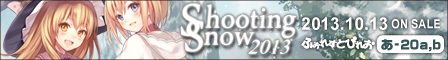 Shooting Snow 2013